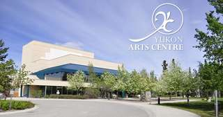 yukon-arts-centre-building1.jpg